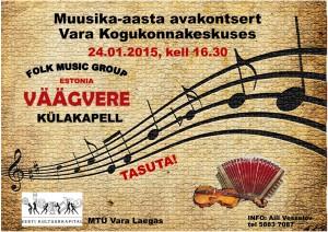 Muusika aasta avakontsert