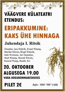 Väägvere teatri pilt-plakat
